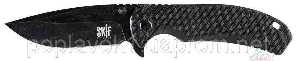 Нож SKIF Sturdy 420B