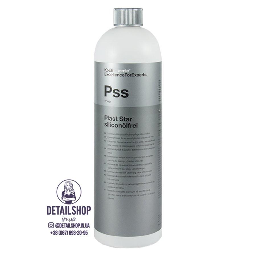 Koch Chemie Plast Star SiliconOlfrei средство для пластика и резиновых уплотнителей