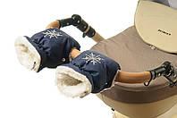 Рукавички-Муфта на коляску Ok Style Снежинка Темно синий, фото 1