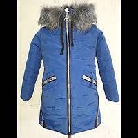 Куртка зимняя для девочек Д15, фото 1