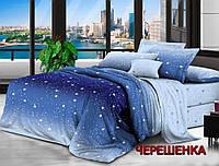 """Евро макси набор постельного белья 200*220 из Бязи """"Gold"""" №154096AB   Черешенка™"""