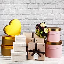 Раскомплектованные наборы подарочных коробок