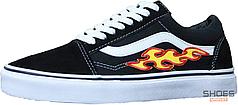 Мужские кеды Vans Old Skool Art Fire Flame BW, Ванс Олд Скул, Ванс Олд Скул