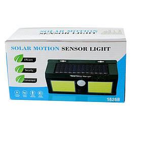 Светодиодный навесной фонарь с датчиком движения Solar 1626В + solar 40 диодов
