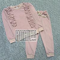 Трикотажный костюм комплект р 110 4 года для девочки детский демисезонный весна осень ДВУХНИТКА 4823 Пудровый