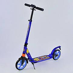 Самокат Best Scooter 00692 Черный Синий
