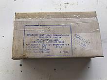 Вкладыши СМД Р1 смд 14  шатун (комплектлект)