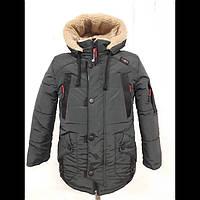 Зимняя куртка М15 для мальчиков