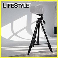Универсальный штатив для камеры A508