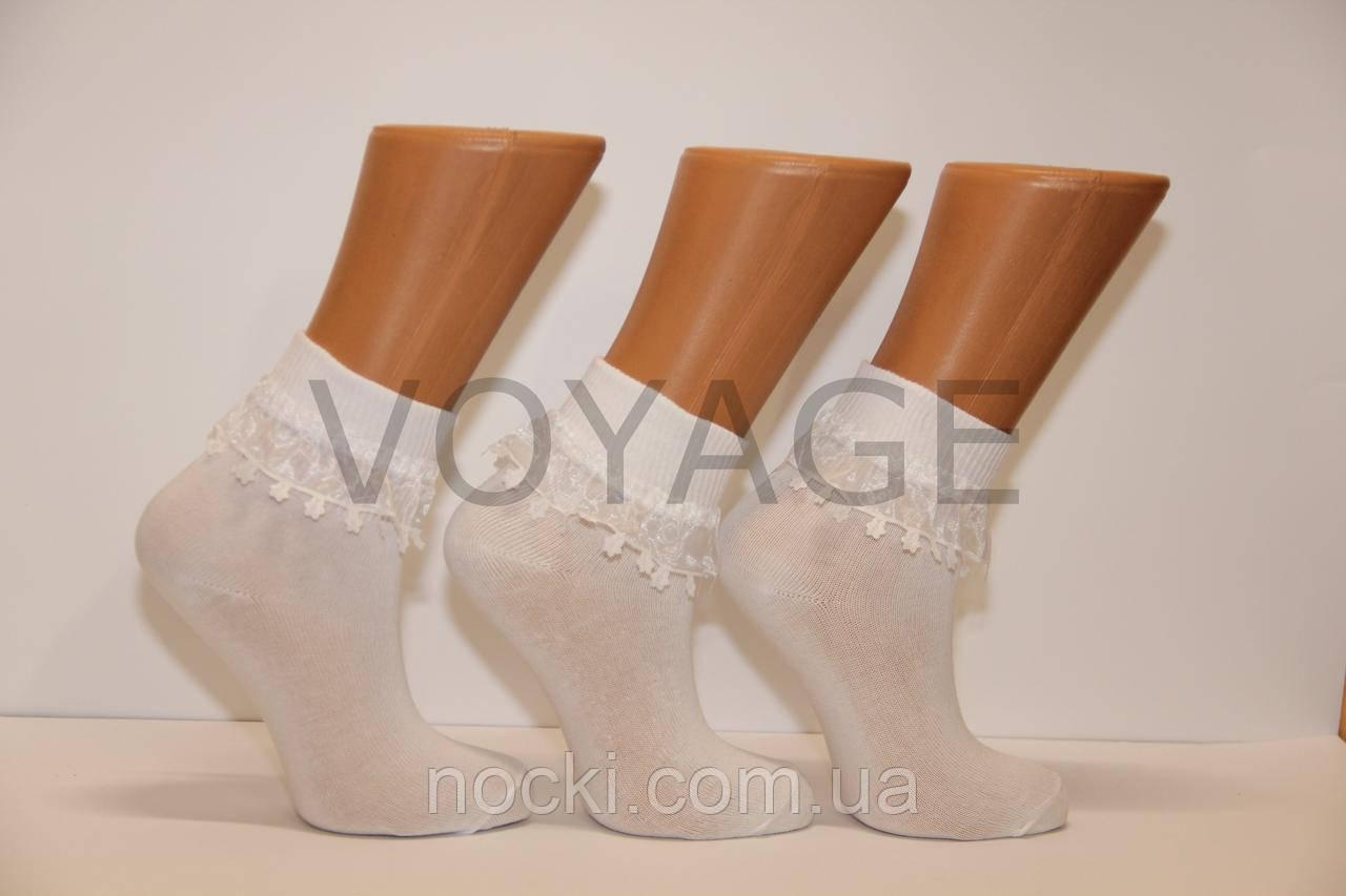 Детские белые носочки с рюшей