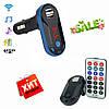 Автомобильный bluetooth mp3 модулятор FM I9