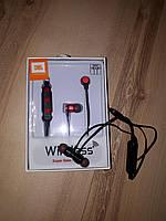 Наушники Bluetooth  вакуумные JBL B009 SPORT магнит