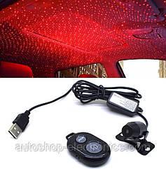 """Лазерный проектор """"ЗВЕЗДНОЕ НЕБО"""" + светомузыка + пульт ДУ для салона авто (питание от USB)"""
