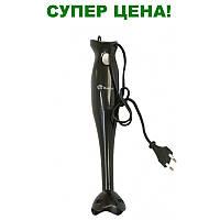 Блендер ручной погружной - измельчитель миксер Domotec 0878 300W