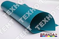 Ткань ПВХ 650 TM BRANDA Бирюзовый