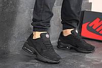 Мужские кроссовки    Nike Air Max 2   Кожа нубук