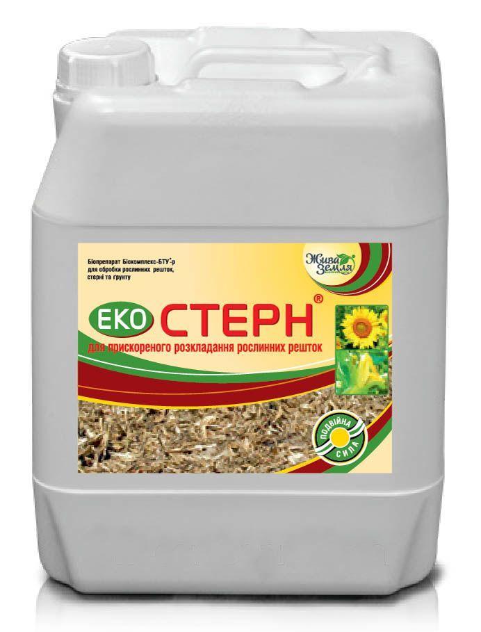 Экостерн екостерн биодеструктор стерни деструктор (10л)