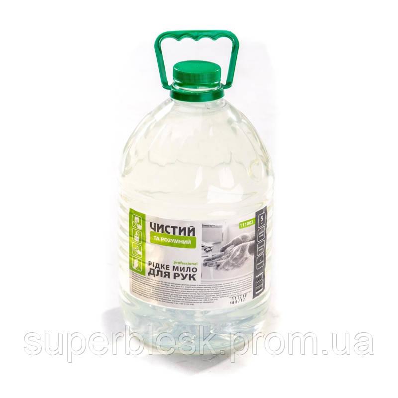 Жидкое мыло «Алое Вера» с глицерином (прозрачное) - 5 л