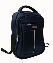 Рюкзак школьный Catesigo Синий