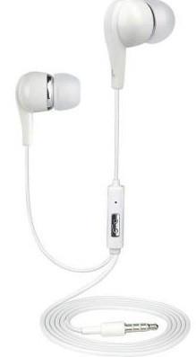 Наушники Utty UHS-121 White для телефона, планшета, плеера