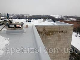 Зимняя термомодернизация и гидроизоляция кровли.