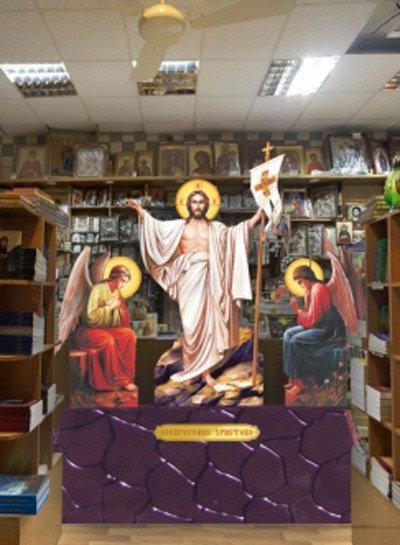 Воскресение Господне для церкви на одной тумбе