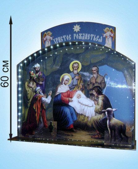 Рождественский вертеп  для интерьера