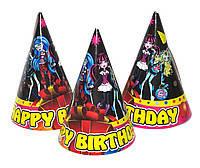 Колпачки на голову Монстер хай 2 Happy Birthday