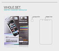 Захисна плівка Nillkin для Samsung Galaxy J7 матова, фото 1