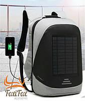 Рюкзак с солнечной панелью Backpack Laptop Solar