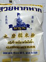 Рисовая мука(из клейкого риса).Тайланд500г