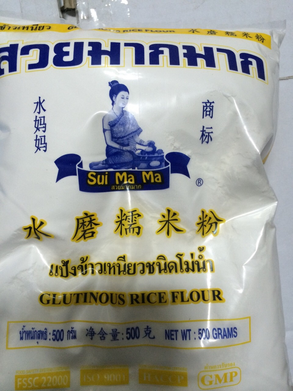 Рисовая мука(из клейкого риса).Тайланд500г - Специи Азии в Днепре