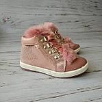 Ботинки для девочек С.Луч 28р. 17,7 см