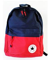 Школьный рюкзак Converse All Star