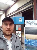 Повышение квалификации сотрудниками компании Спец Изол Получение европейского сертификата, о прохождении тренинга по работе с инновационными методами гидроизоляции от компании Renolit @ Audenaarde, Oost-Vlaanderen, Belgium
