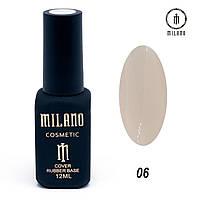 База Milano Cover Base 12 мл №06 - базовое покрытие камуфлирующее