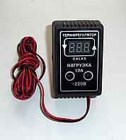 Терморегулятор цифровой розеточный DALAS