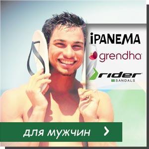 Мужские сандалии, вьетнамки и тапочки Rider (Бразилия)