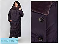 Зимняя женская куртка-пальто больших размеров от 60 до 72
