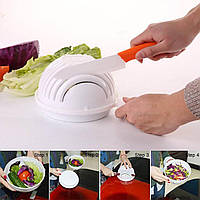 Овощерезка для салатов 3 в 1. Salad Cutter Bowl, Слайсер-дуршлаг-миска с подставкой