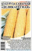 """Семена кукурузы сахарной Деликатесная, среднеспелая, 0.5 кг, """"Семена Украины"""""""
