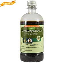 Чанданади Кватха (Chandanadi Kwath, Nupal), 450 мл - Аюрведа премиум качества