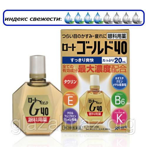 Rohto Gold 40 возрастные витаминизированные глазные капли с витаминами Е, B6 и таурином