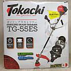 Бензокоса Tokachi TG-55ES Електростартер!. Бензокоса Токаши, фото 3