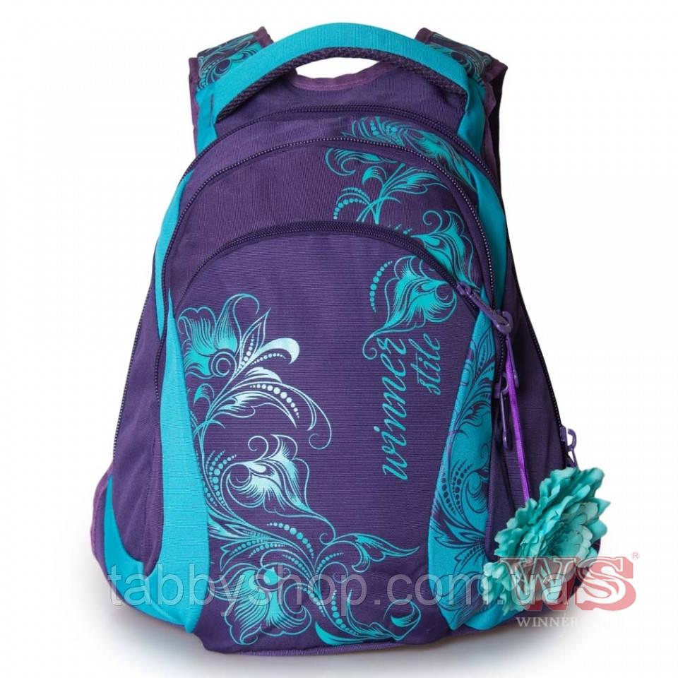 Рюкзак школьный подростковый Winner Stile 247 голубой