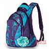 Рюкзак школьный подростковый Winner Stile 247 голубой, фото 2