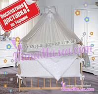При покупке детского постельного белья с авторской вышивкой-Бесплатная доставка по всей Украине!