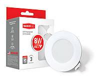 Точечный LED светильник 8W (590Lm) мягкий свет (1-SDL-005-01)