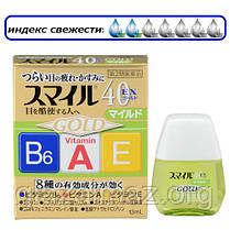 LION Smile 40EX GOLD витамины A, E, B6 и таурин для улучшения фокусировки зрения и от усталости, фото 2