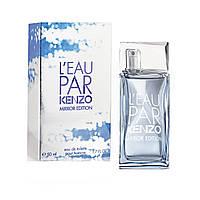 Мужская туалетная вода Kenzo L`Eau par Mirror Edition  100ml (Кензо Льо Пар Миррир Эдишен Пур Хом)